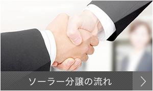 (NCRグループ企業/福利厚生充実) (東京)ソリューションエンジニア(PM候補)